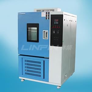 高低温试验箱厂家挑哪个呢?